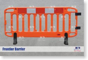Frontier Barrier JSP